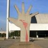 Mao Sculpture.