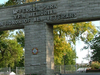 Entrance To McFerren Park
