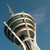 Menara Alor Setar - View