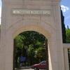Merkezefendi Cementerio