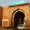 Merta City - Rajasthan