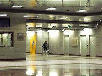 Doukissis Plakentias estación de metro