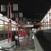 Metro Guelatao Platform