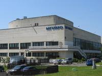 Instituto Estatal de Moscú de Relaciones Internacionales