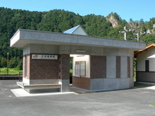 Mikawa Makihara Station