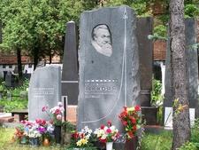 Mikoyan Grave
