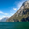 @ Milford Sound - Southland NZ