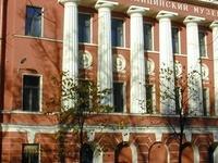 Russian Museum of Military Medicine