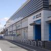 Minami-Tanabe Station