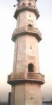 White Minaret