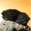 Mineralmuseum-Siófok