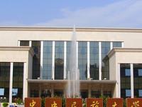 Minzu University