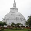 Mirisaveti Stupa
