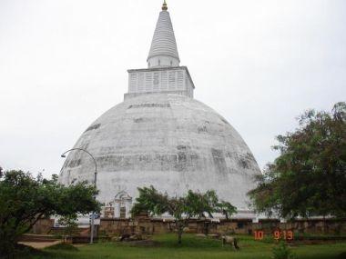 Mirisaveti Stupa Srilanka