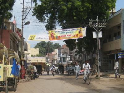 Mirzapur  3
