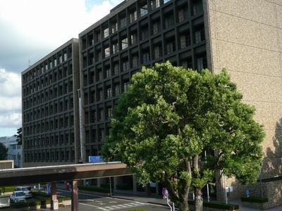 Miyakonojo  City  Office