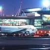 Mmabatho International Airport