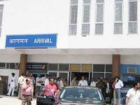 Mohali Aeropuerto