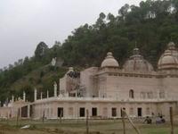 Mohan Shaktu Heritage Park