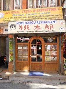 Momotarou Restaurant