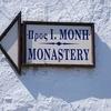 Monastery Of St. John - Signpost