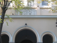 Monastir Sinagoga