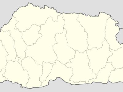 Mongar Is Located In Bhutan