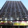 Mong Kok Night Ho King Shopping Centre Building