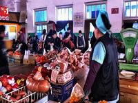 Mercado Narantuul
