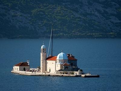 Montenegro Bay Of Kotor
