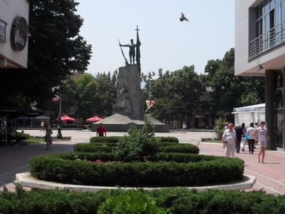 Monument In The City Center