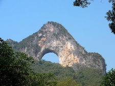 Moon Hill Arch View