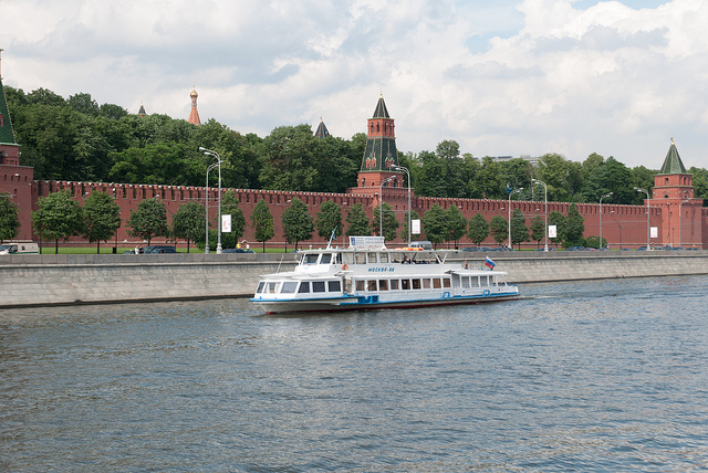 Moscow Center Tour With Boat Photos