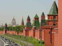 Soviet Tour in Moscow