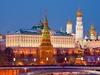 Moscow Kremlin At Night