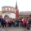 Moscow Kremlin Tour - The Residence of Tsars
