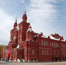 Moscow Red Square Historic Museum Side View