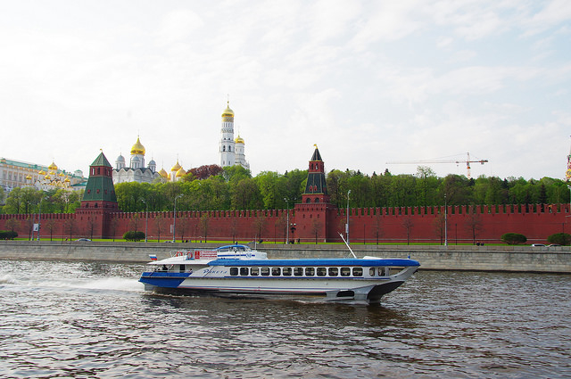 Guided Tour of The Kremlin And Armory Photos