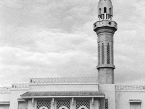 Mesquita de Solidariedade Islâmica