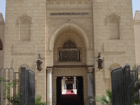 Mosque of Amr ibn al-As
