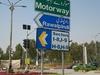 Motorway @ Chakwal - Punjab PK