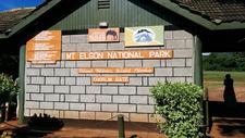 Mount Elgon National Park Entrance UG & KE