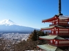 Mount Fuji Winter View - Japan