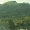 Mount Gamkonora