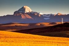Mount Kailash With Landscape