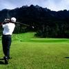 Mount Kinabalu Golf Club