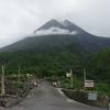 Monte Merapi
