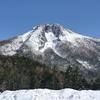 Mount Nikkō-Shirane