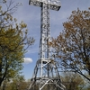 Mount Royal Cross