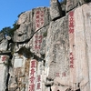 Rock Inscriptions At Mount Tai